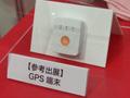 NTTドコモ 第2回 ワイヤレスM2M展