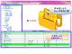 ラティス、Webベースの3D作業指示書作成ツールで中国語やタイ語指示書の自動生成に対応