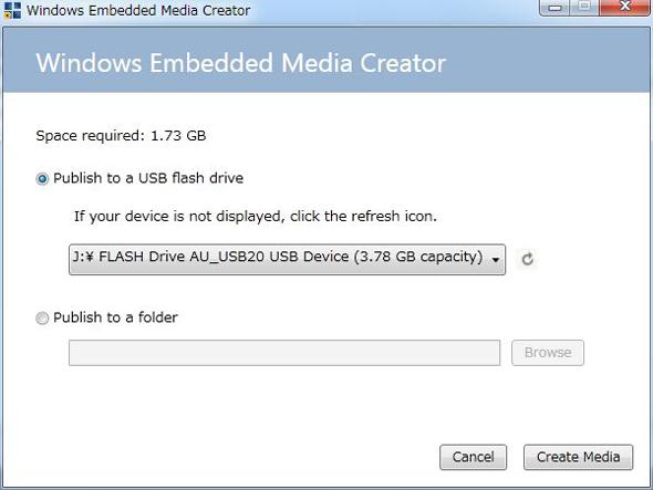 Windows Embedded Media Creator