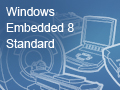 ココが変わったWindows Embedded 8 Standard