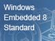 Windows 8テクノロジーを継承する組み込み機器向けOSの新機能