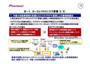 sp_130514pioneer_05.jpg
