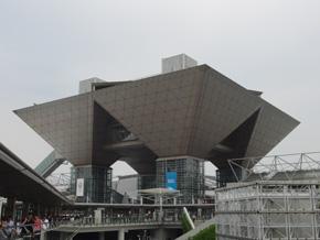 東京ビッグサイト(1)