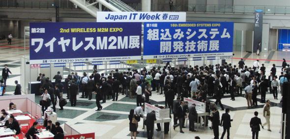 ESEC2013の会場は東京ビッグサイト西展示棟