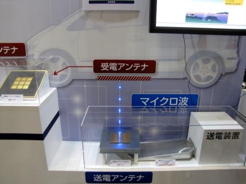 三菱重工業のマイクロ波方式ワイヤレス充電システム
