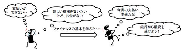 yk_tjin6_01.jpg