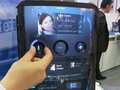 DLP技術を適用したセンターコンソールのデモ装置