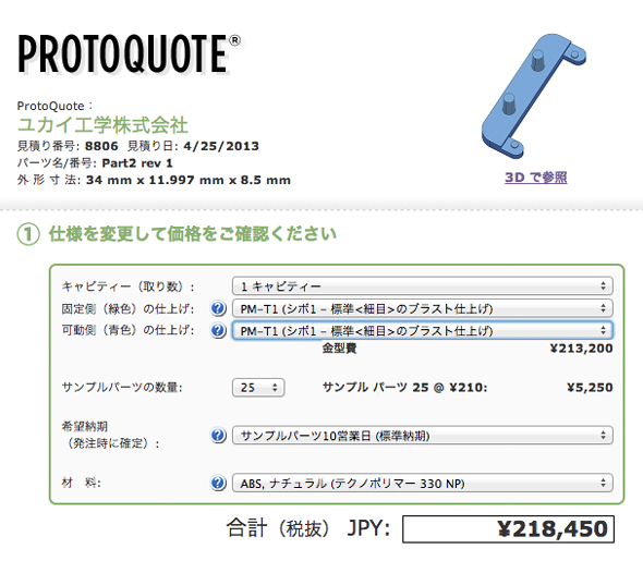 yk_proto07_11_2.jpg