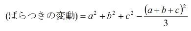 数式2-3