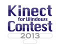Kinect for Windows コンテスト 2013