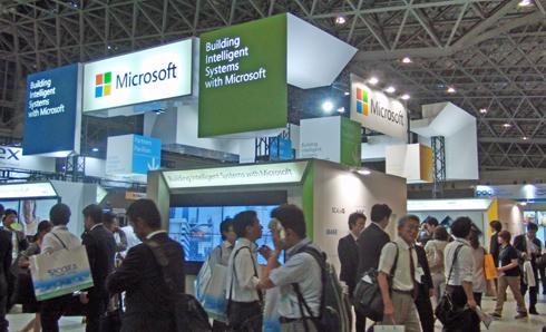 日本マイクロソフト・パビリオン