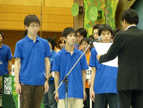 優勝した金沢工業大学チーム