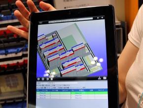 iPadに3次元で配線情報を表示