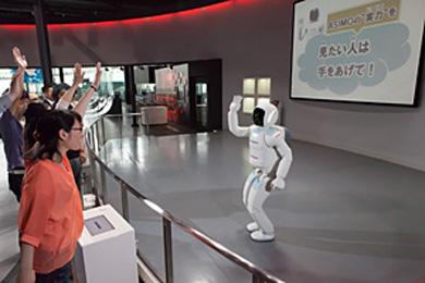 挙手で示された来館者の意向を瞬時に認識する「ASIMO」