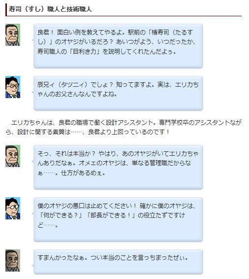 yk_jinbanban13_00.jpg