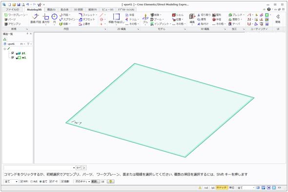 yk_rep_0503.jpg