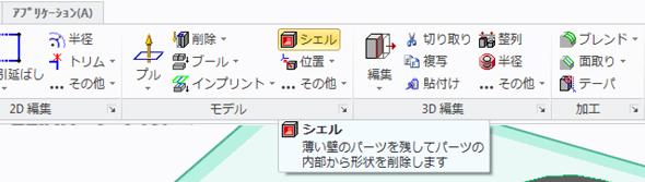 yk_rep_0510.jpg
