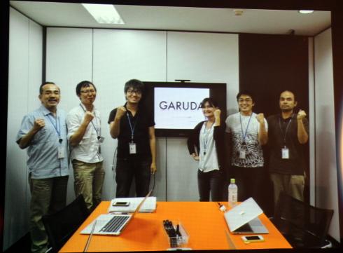 「GARUDAプロジェクト」