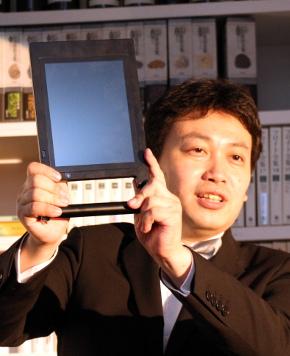 ユビキタスエンターテイメント 代表取締役社長兼CEOの清水亮氏