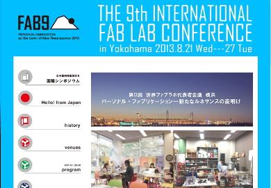 FAB9の紹介サイト