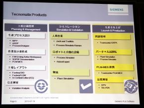 km_product.jpg