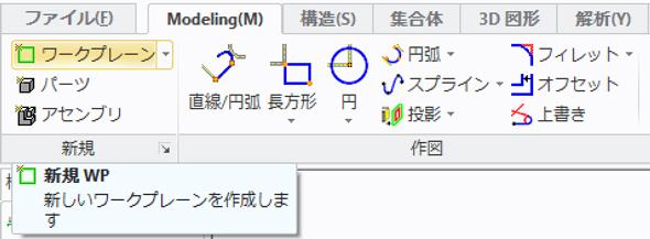 yk_rep_0602.jpg