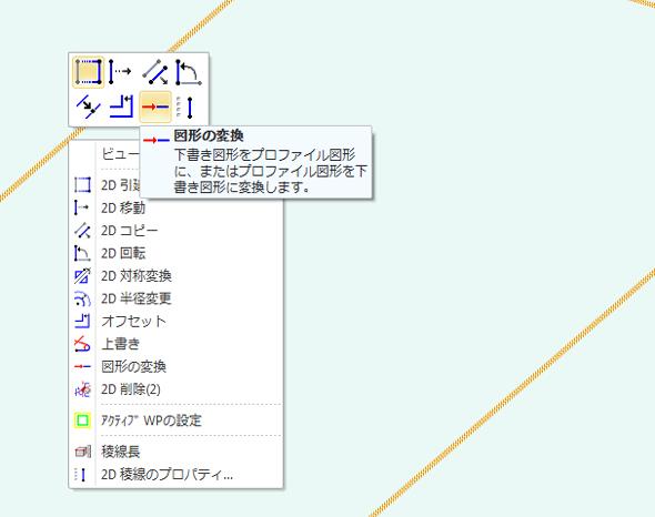 yk_rep_0608.jpg