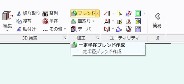 yk_rep_0614.jpg