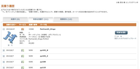 yk_proto08_03.jpg