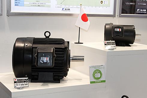富士電機の「低圧三相プレミアム効率モータ」