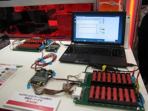日本TIのバッテリーモニターIC「bq76PL455」のデモンストレーション