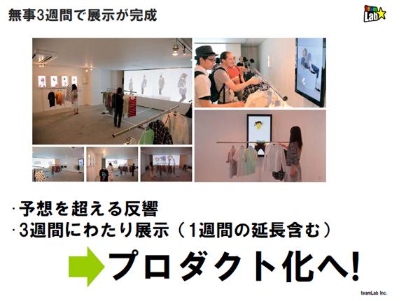 yk_mono_makeres2_06_2.jpg