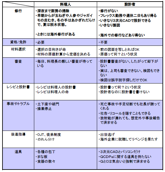 yk_jinbanban14_h01.jpg