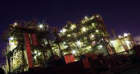 工場見学イメージ