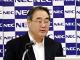 "NEC、スマホ事業""前向き""な撤退——脱""モノ""売りを加速"