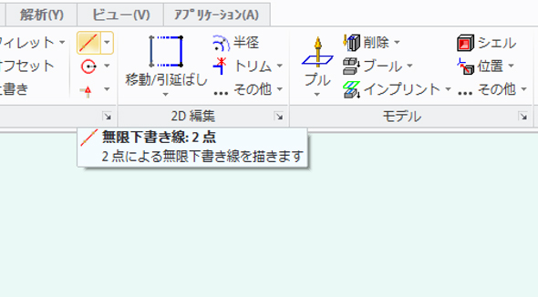 yk_rep_0703.jpg