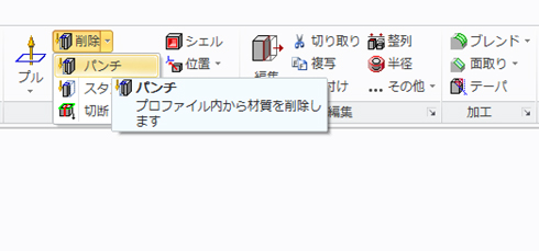 yk_rep_0708.jpg