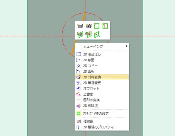yk_rep_0717.jpg