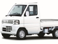 2013年度末で生産を終了する軽トラック「MINICAB TRUCK」