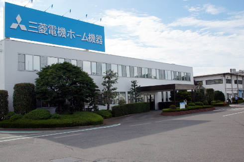 埼玉県深谷市にある三菱電機ホーム機器