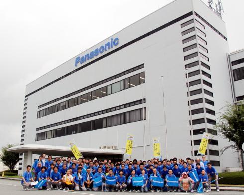 パナソニックの神戸工場