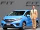 新型「フィット ハイブリッド」燃費世界一の立役者、「i-DCD」の仕組み