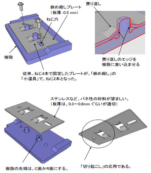 yk_jinbanban16_01.jpg