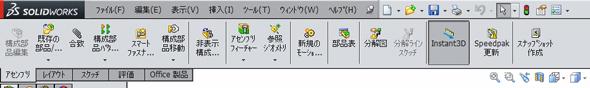 yk_sw2014_flat.jpg