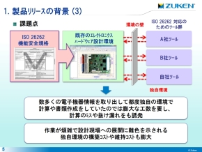sp_130917zuken_03.jpg