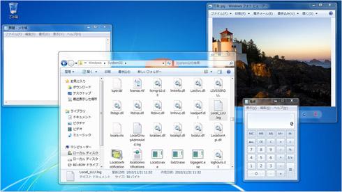 GUIの例