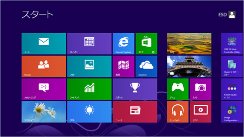 「Windows 8」のModern UIの例