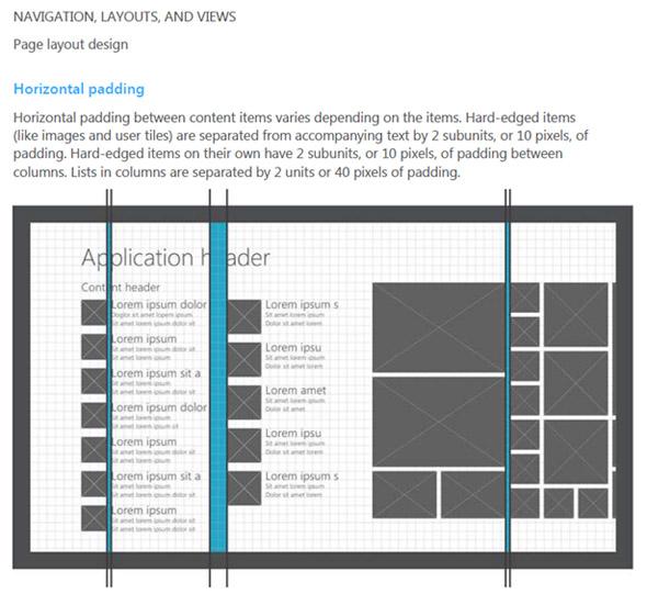 Windowsストアアプリの設計におけるデザインレイアウト