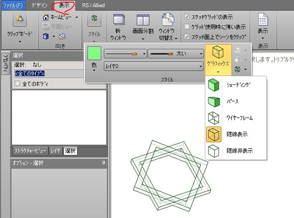 yk_rscad01_000.jpg