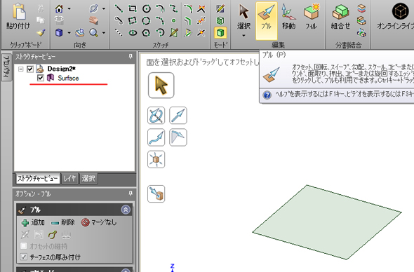 yk_rscad01_013.jpg